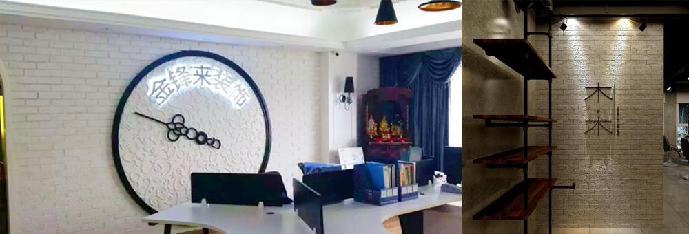 形象墙制作工艺——硅藻泥形象墙_厦门广告设计与制作